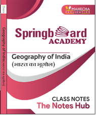 Indian Geography (english)