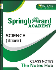 General Science  (english)
